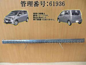 Порог на Daihatsu Move LA100S KF-VE