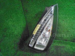Стоп на Mazda Premacy CREW LF-VD 7368