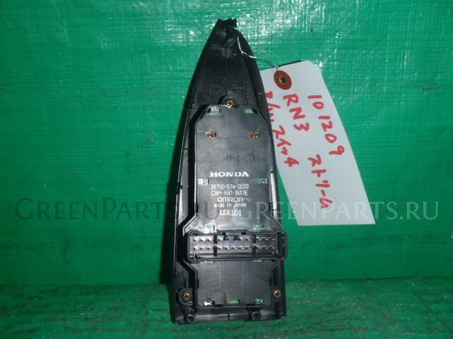 Блок упр-я стеклоподъемниками на Honda Stream RN3 K20A