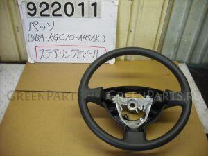 Руль на Toyota Passo KGC10 1KR-FE