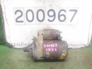 Стартер на Suzuki Alto CR22S F6AT