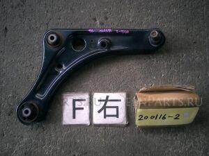 Рычаг на Nissan DAYZ B21W 3B20