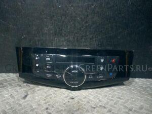 Блок управления климатконтроля на Nissan Serena HC26 MR20DD
