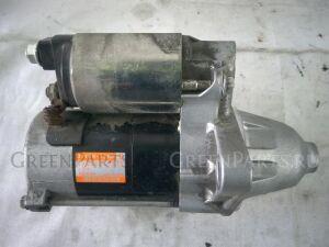 Стартер на Suzuki Alto HA35S R06A