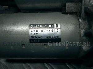 Стартер на Suzuki Wagon R MH55S R06A