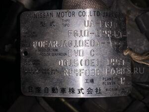 Двигатель на Nissan Bluebird Sylphy FG10 QG15DE 210905B