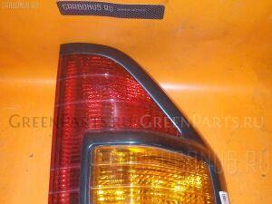 Стоп на Mitsubishi Pajero V65W R1726