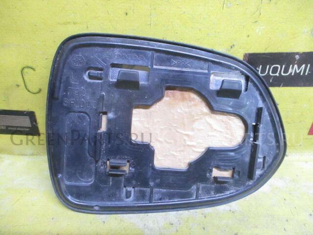 Зеркало-полотно на Honda Fit GD1