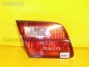 Стоп-планка на Toyota Avalon MCX10 07-19