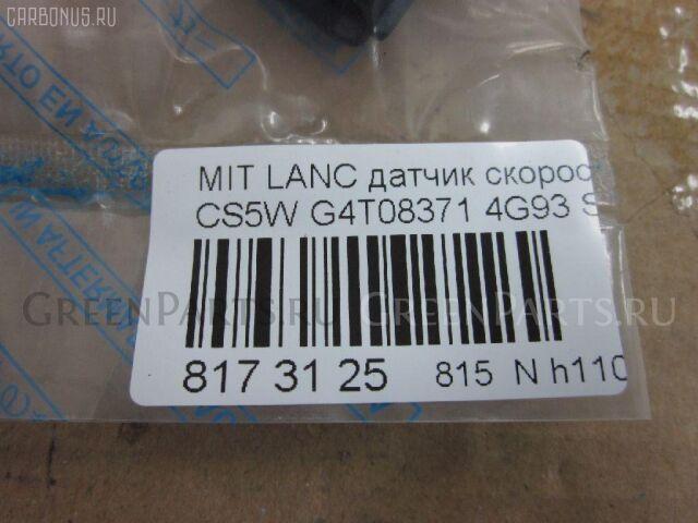 Датчик скорости на Mitsubishi Lancer Cedia CS5W 4G93 G4T08371