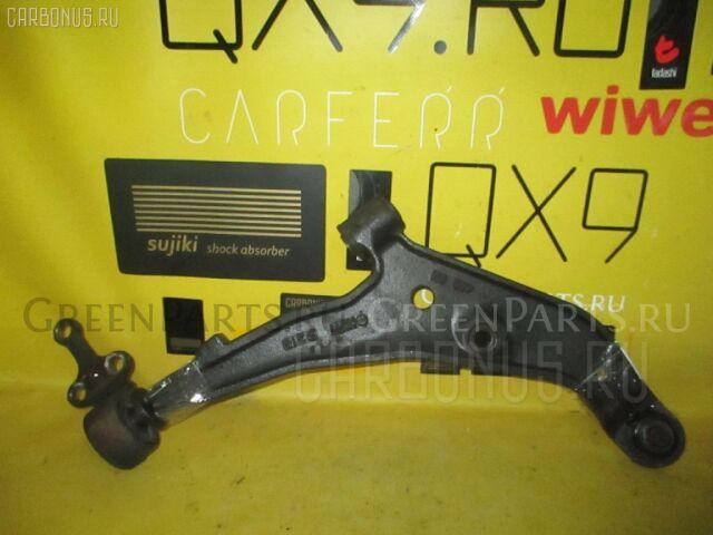 Рычаг на Nissan Wingroad WHNY11 QG18DE