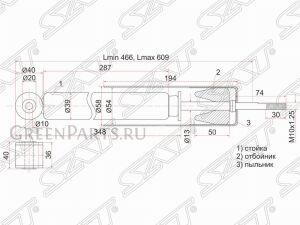 Амортизатор на Honda Fit GD3, GD1, GD6, GD8, UA-GD1, LA-GD1, LA-GD3 L13A