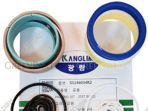 Ремкомплект 2-го гидроцилиндра выдвижения стрелы Kanglim