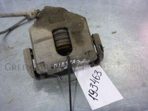 Суппорт на Ford Fiesta
