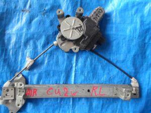 Стеклоподъемный механизм на Mitsubishi Airtrek CU2W