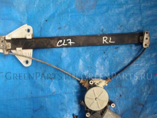 Стеклоподъемный механизм на Honda Accord CL7