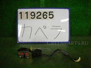 Замок двери на Mazda Capella 105174 FS